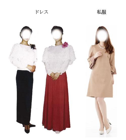 イベントコンパニオンパーティードレス私服