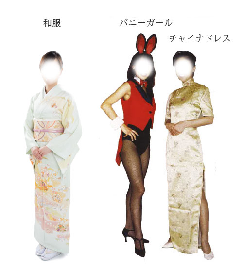 パーティーコンパニオン和服バニーガールチャイナドレス